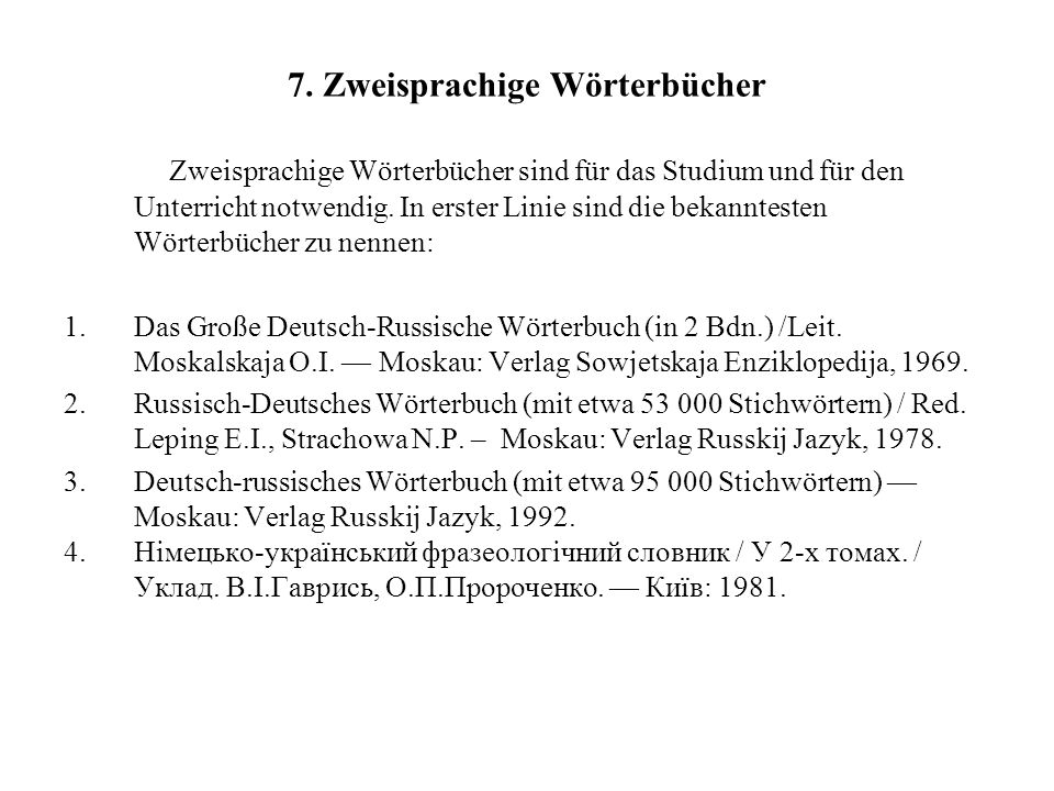 7. Zweisprachige Wörterbücher
