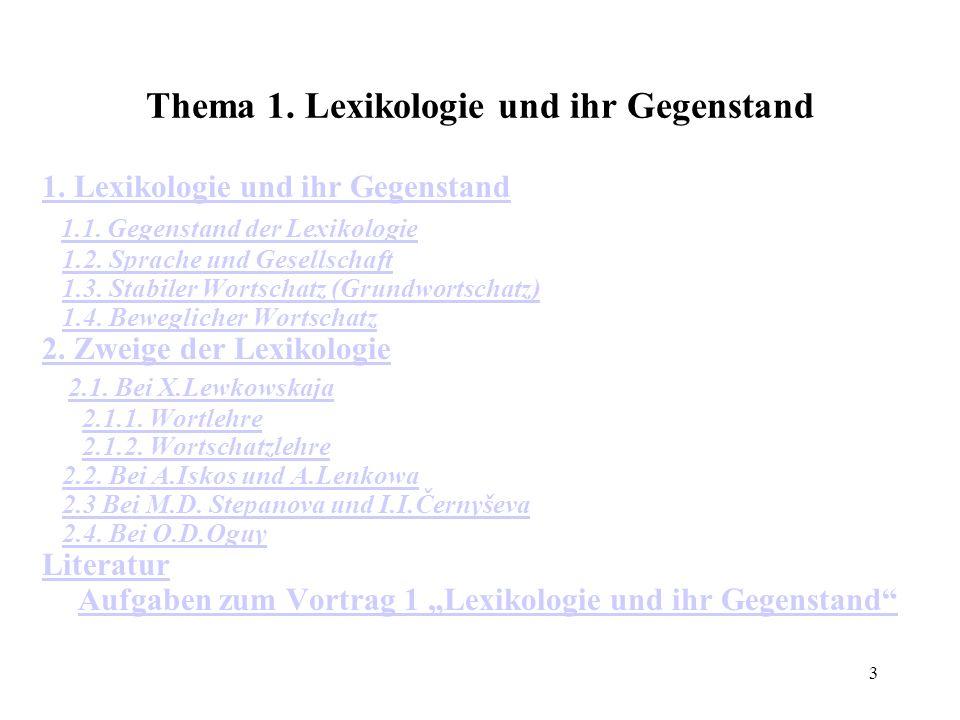 Thema 1. Lexikologie und ihr Gegenstand