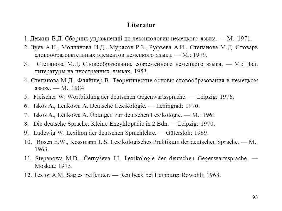 Literatur 1. Девкин В.Д. Сборник упражнений по лексикологии немецкого языка. — М.: 1971.
