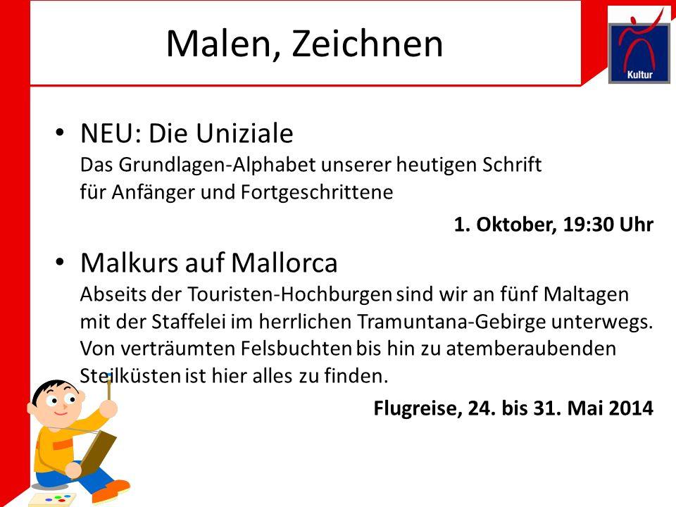 Malen, Zeichnen NEU: Die Uniziale Das Grundlagen-Alphabet unserer heutigen Schrift für Anfänger und Fortgeschrittene.