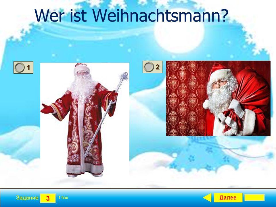 Wer ist Weihnachtsmann