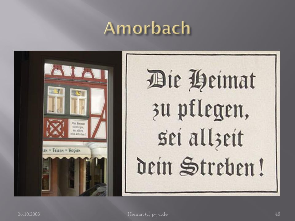 Amorbach Vom Café Bilz aus schaut man auf ein Fachwerkhaus, dessen Fassadenschild mit unserm Thema zu tun hat.