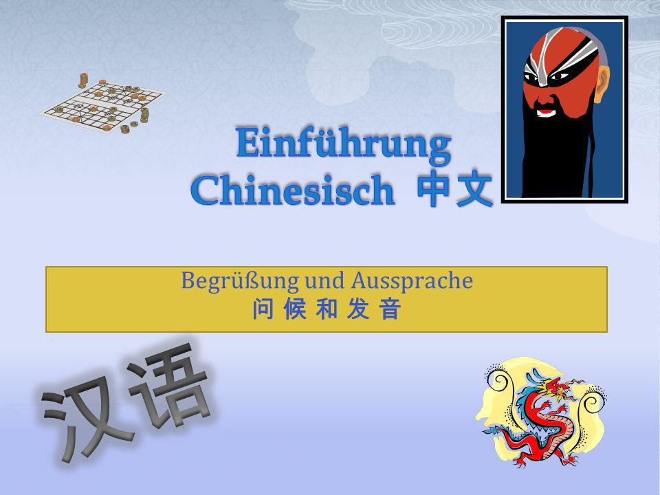 Einführung Chinesisch 中文