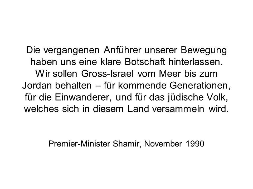 Premier-Minister Shamir, November 1990