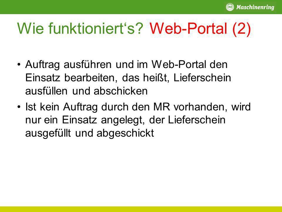 Wie funktioniert's Web-Portal (2)