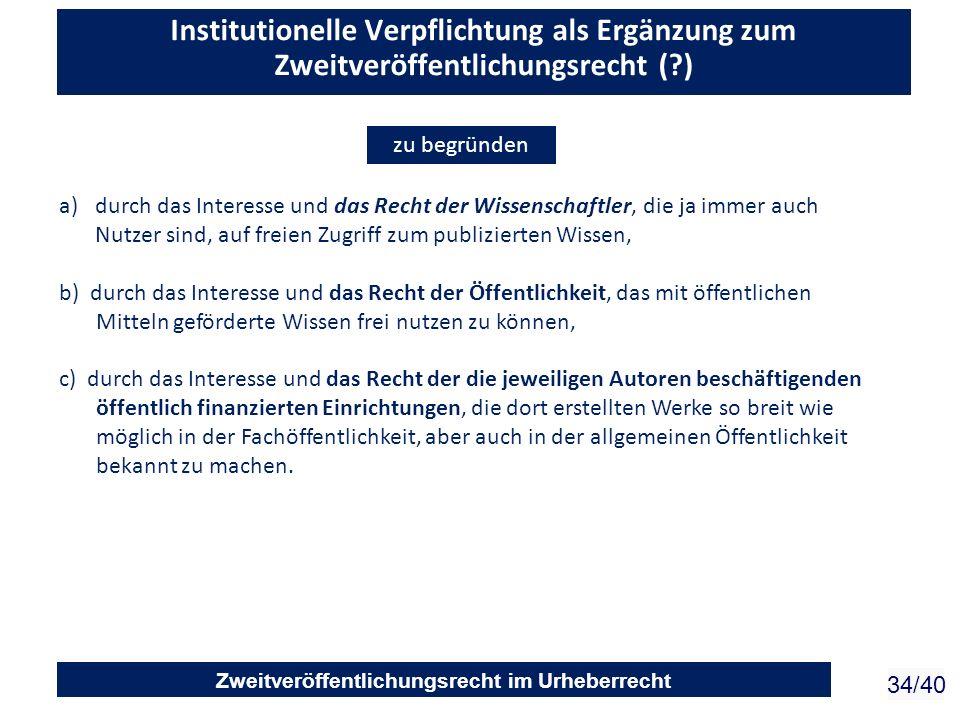 Institutionelle Verpflichtung als Ergänzung zum Zweitveröffentlichungsrecht ( )