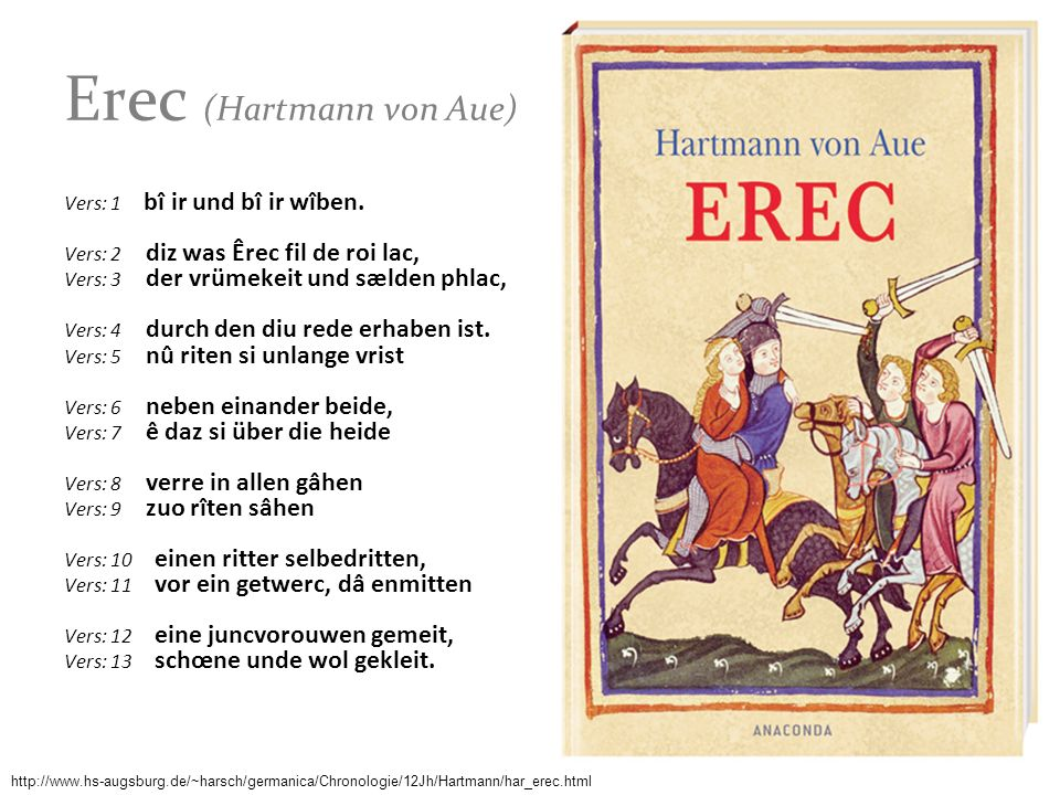 Erec (Hartmann von Aue)