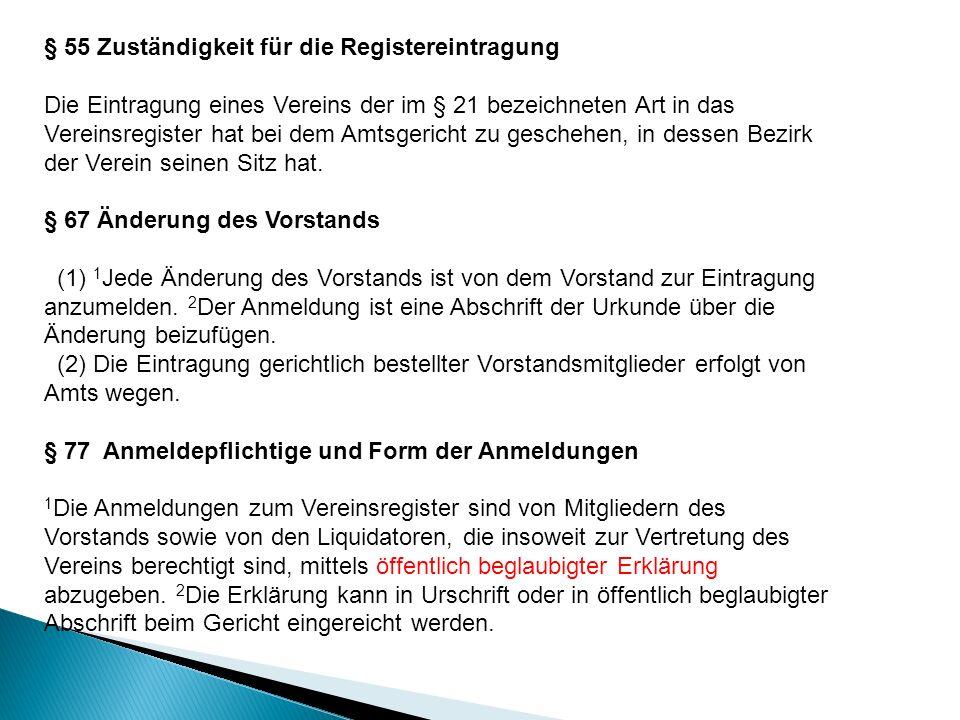 § 55 Zuständigkeit für die Registereintragung