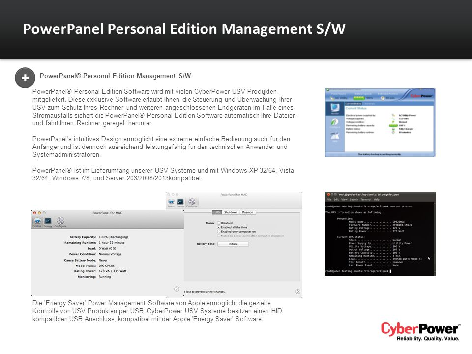 PowerPanel Personal Edition Management S/W