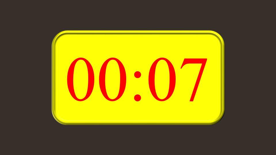 00:07