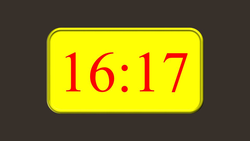 16:17