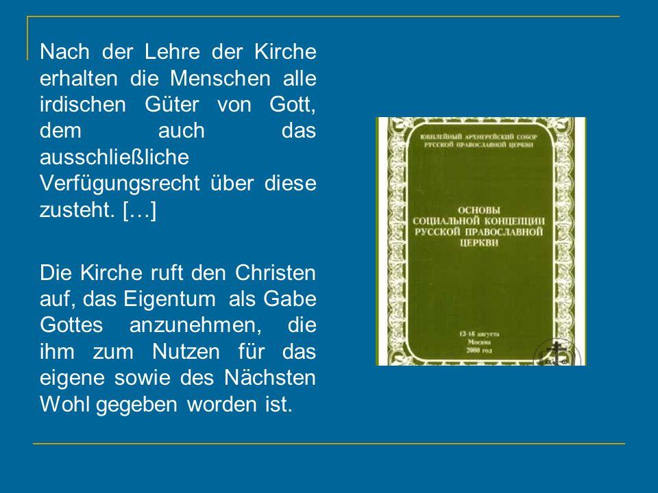 Nach der Lehre der Kirche erhalten die Menschen alle irdischen Güter von Gott, dem auch das ausschließliche Verfügungsrecht über diese zusteht.