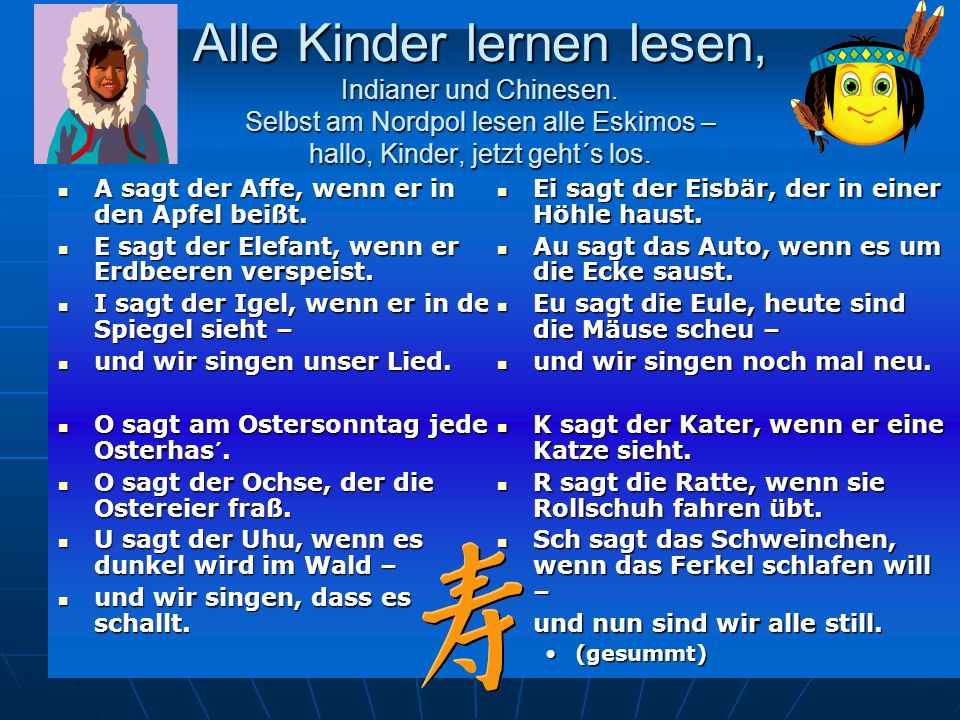 Alle Kinder lernen lesen, Indianer und Chinesen