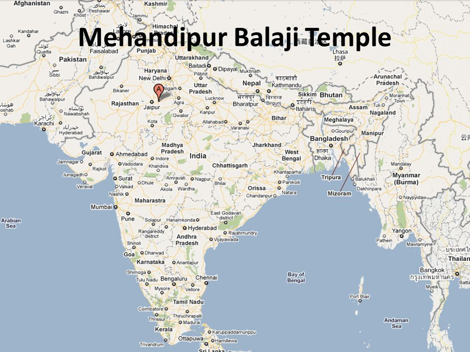 Mehandipur Balaji Temple