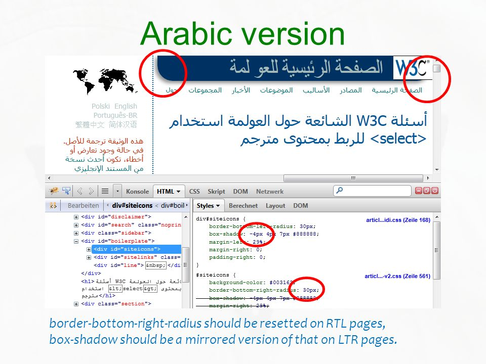 Arabic version border-bottom-right-radius should be resetted on RTL pages, box-shadow should be a mirrored version of that on LTR pages.
