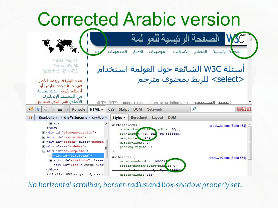 Corrected Arabic version
