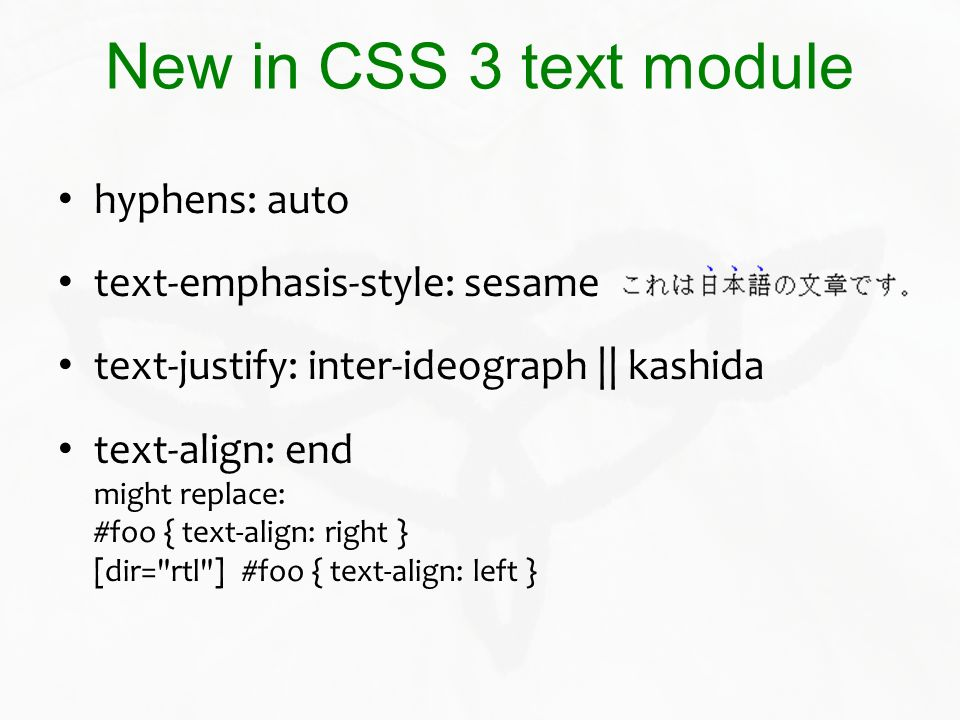 New in CSS 3 text module hyphens: auto text-emphasis-style: sesame