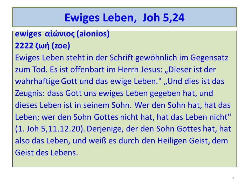 Ewiges Leben, Joh 5,24 ewiges αἰώνιος (aionios) 2222 ζωή (zoe)