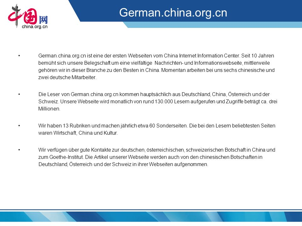 German.china.org.cn