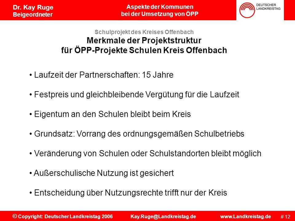 Merkmale der Projektstruktur für ÖPP-Projekte Schulen Kreis Offenbach