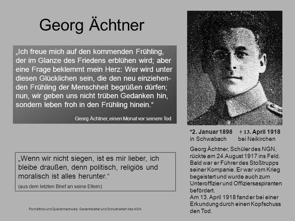 Georg Ächtner