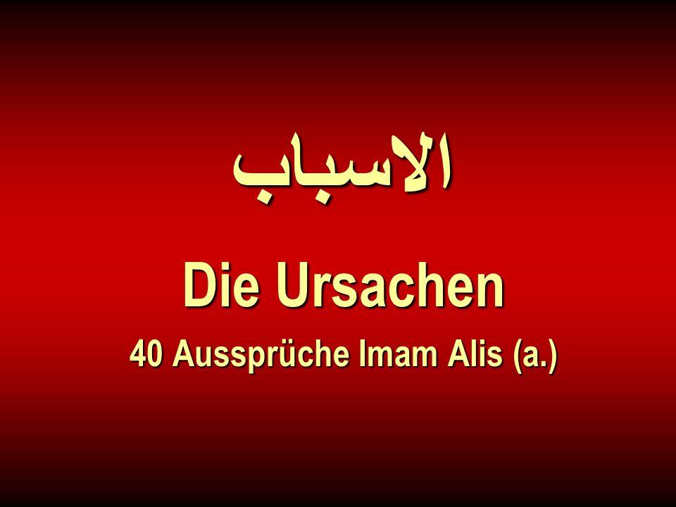 Die Ursachen 40 Aussprüche Imam Alis (a.)