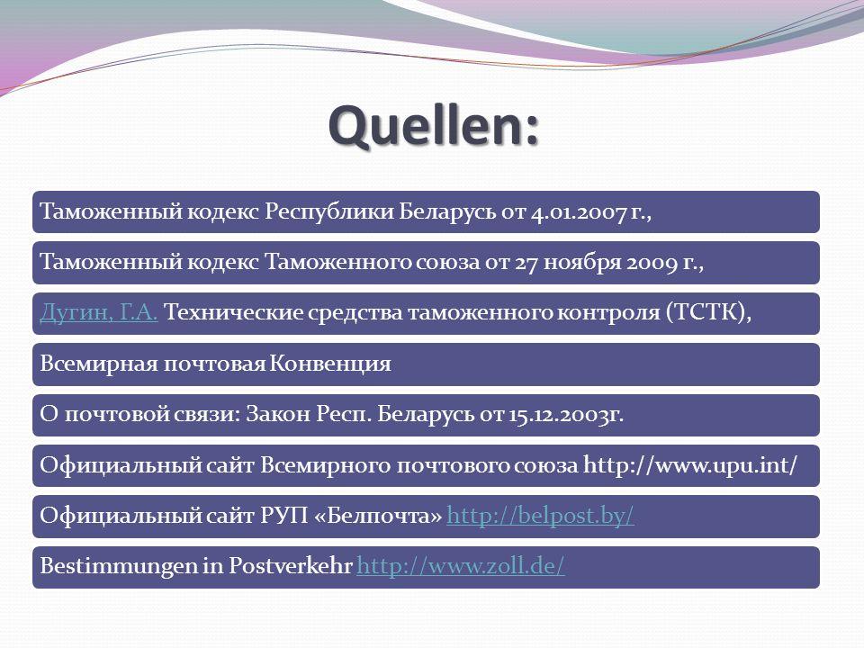 Quellen: Таможенный кодекс Республики Беларусь от 4.01.2007 г.,