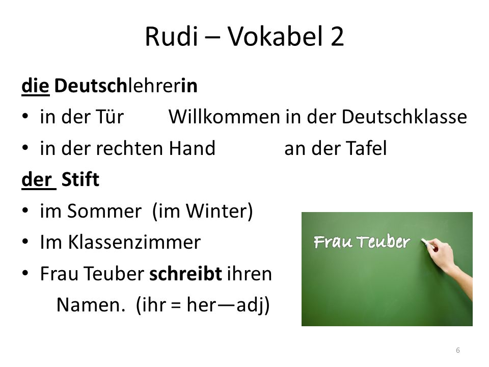 Rudi – Vokabel 2 die Deutschlehrerin