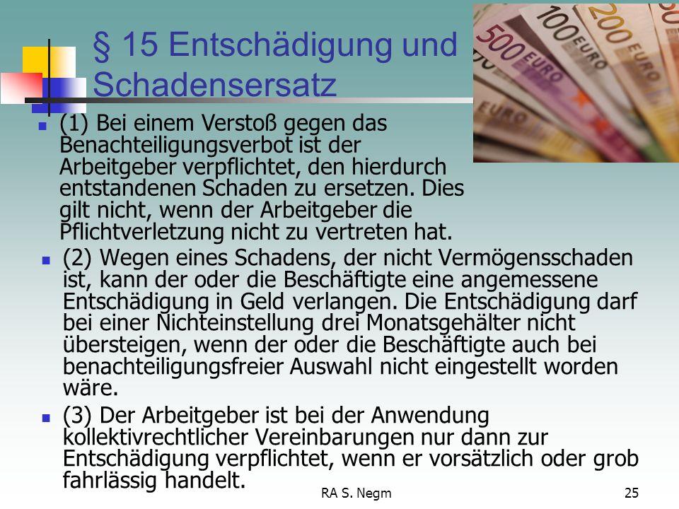 § 15 Entschädigung und Schadensersatz