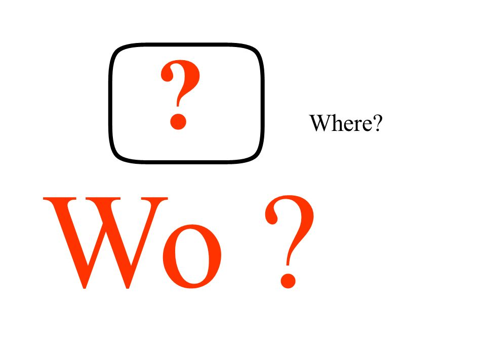  Where Wo