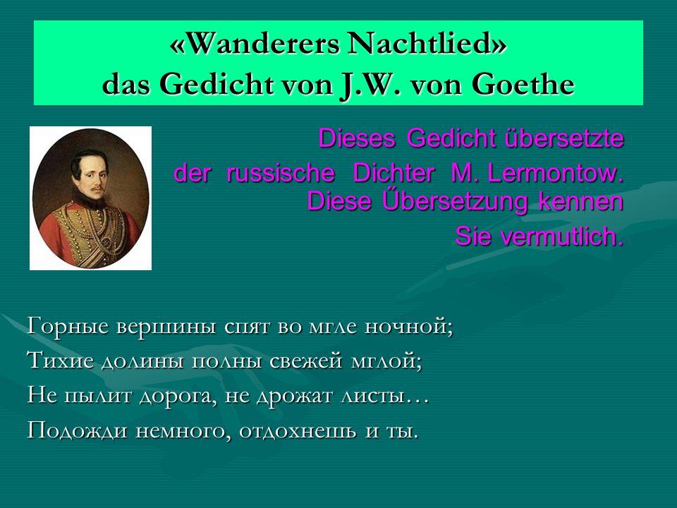 «Wanderers Nachtlied» das Gedicht von J.W. von Goethe