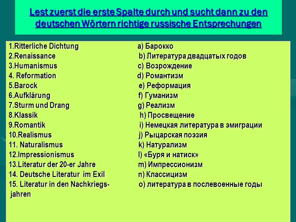 Lest zuerst die erste Spalte durch und sucht dann zu den deutschen Wörtern richtige russische Entsprechungen