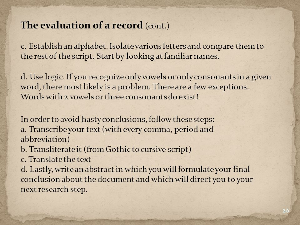 The evaluation of a record (cont.)