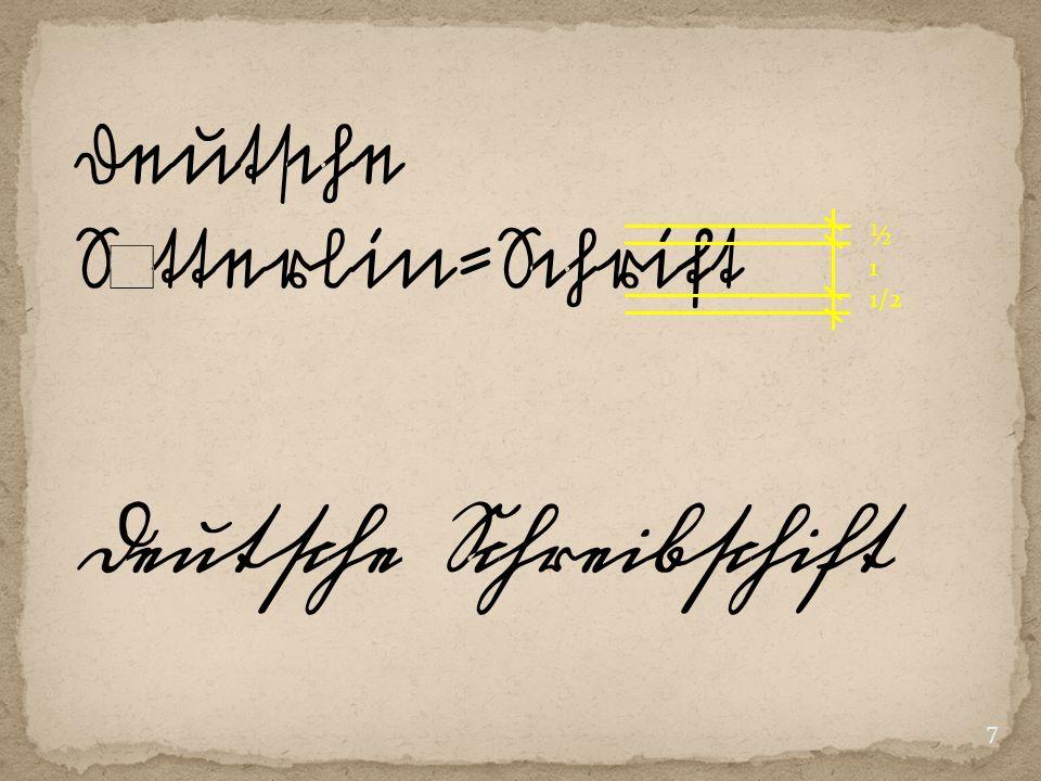 Deutsche Schreibschift