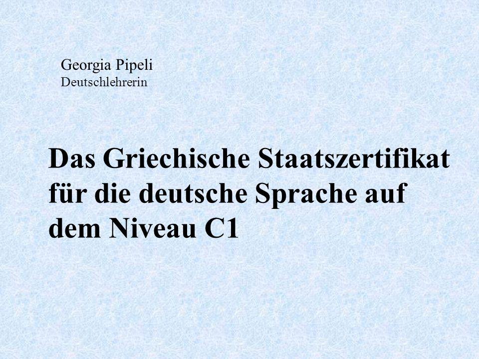 Das Griechische Staatszertifikat für die deutsche Sprache auf