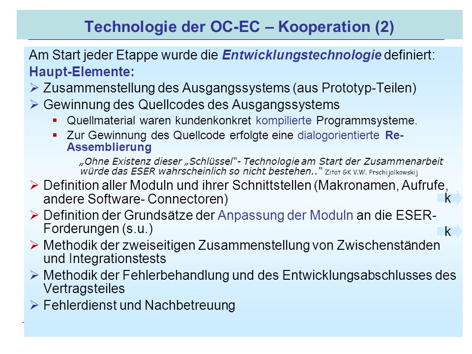 Technologie der OC-EC – Kooperation (2)