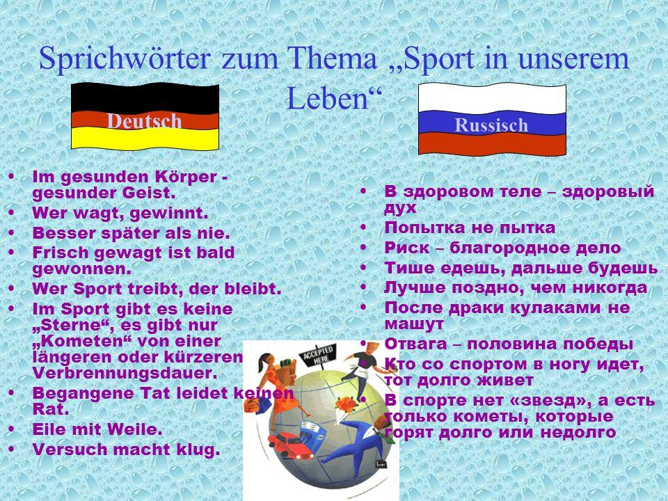 """Sprichwörter zum Thema """"Sport in unserem Leben"""