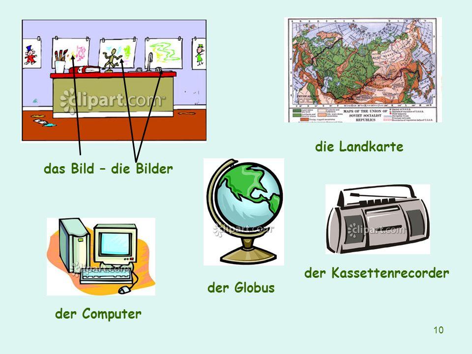 die Landkarte das Bild – die Bilder der Kassettenrecorder der Globus der Computer