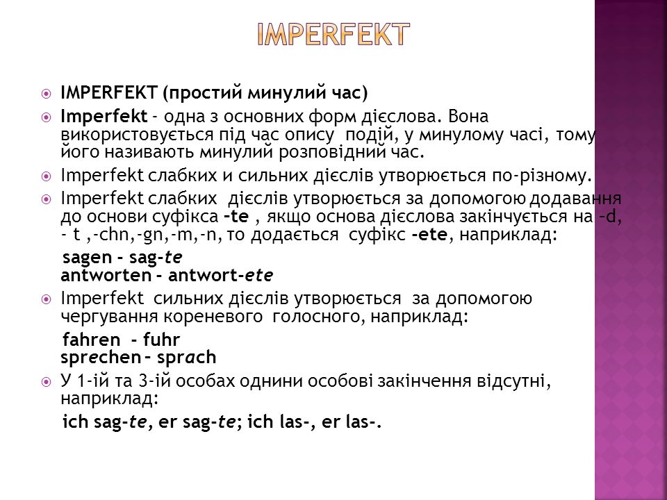 Imperfekt IMPERFEKT (простий минулий час)