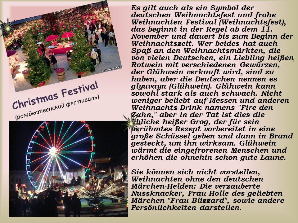 Christmas Festival Symbole… (рождественский фестиваль)