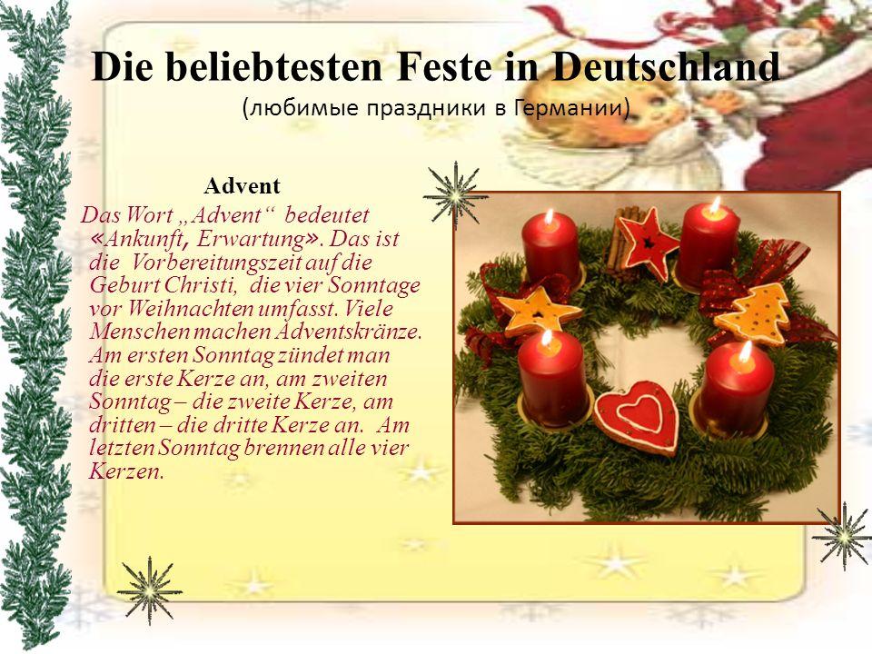 Die beliebtesten Feste in Deutschland (любимые праздники в Германии)