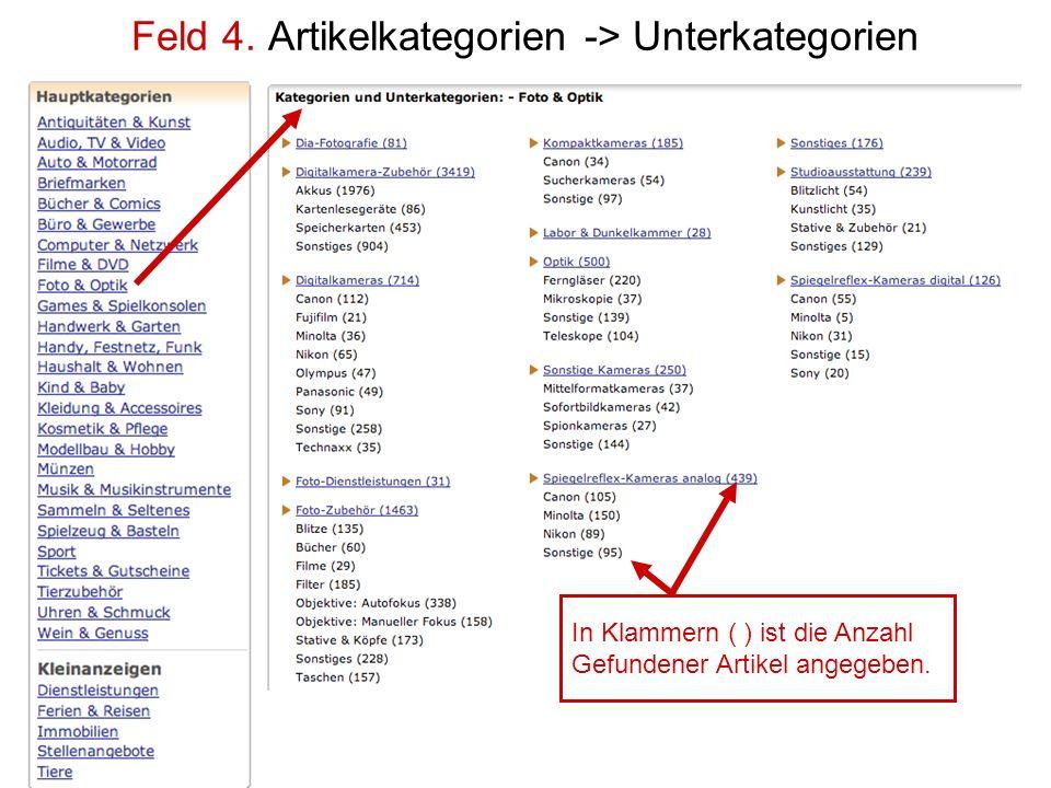 Feld 4. Artikelkategorien -> Unterkategorien