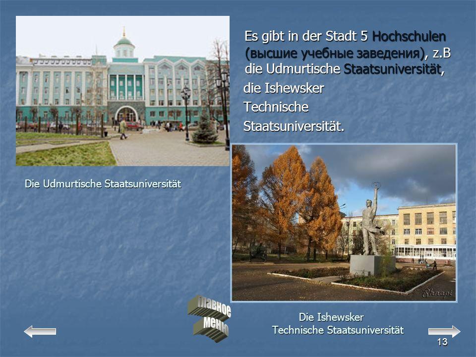 Die Ishewsker Technische Staatsuniversität