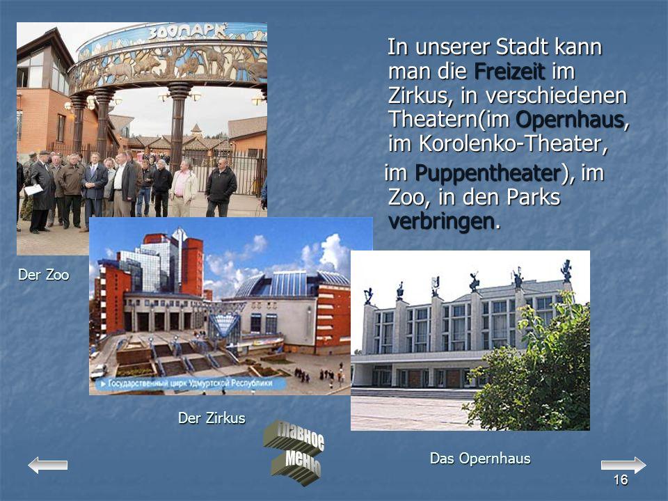 In unserer Stadt kann man die Freizeit im Zirkus, in verschiedenen Theatern(im Opernhaus, im Korolenko-Theater,