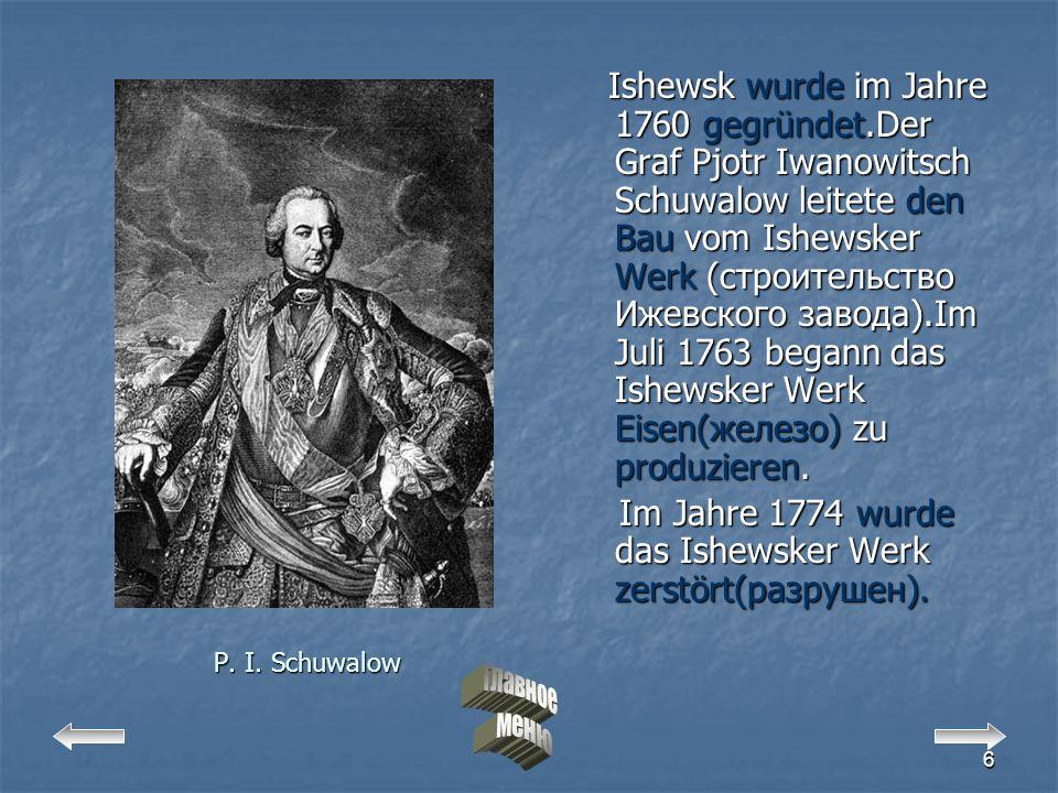 Im Jahre 1774 wurde das Ishewsker Werk zerstört(разрушен).