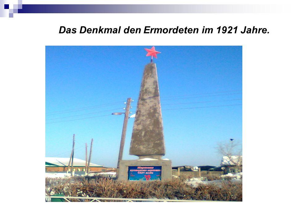 Das Denkmal den Ermordeten im 1921 Jahre.