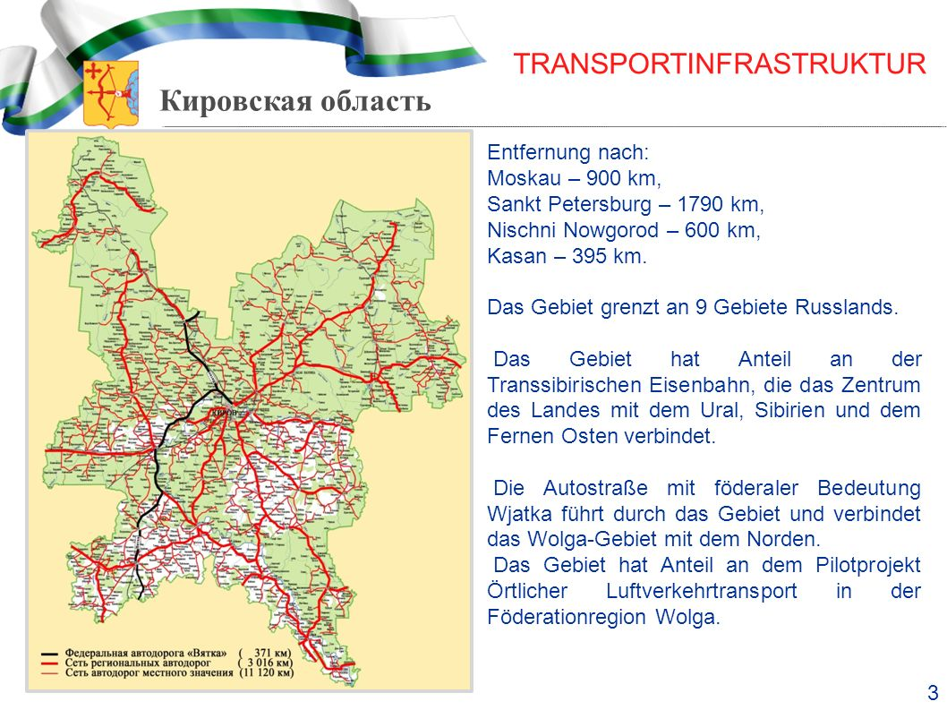 TRANSPORTINFRASTRUKTUR