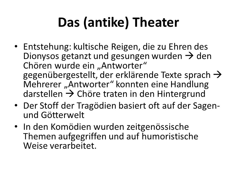 Das (antike) Theater