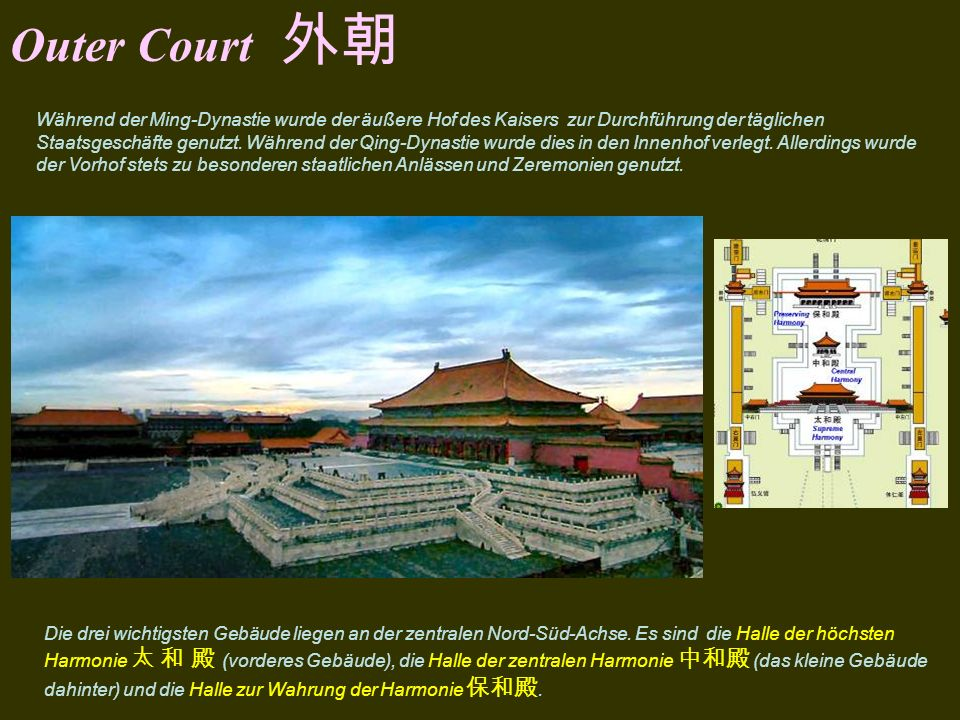 Outer Court 外朝