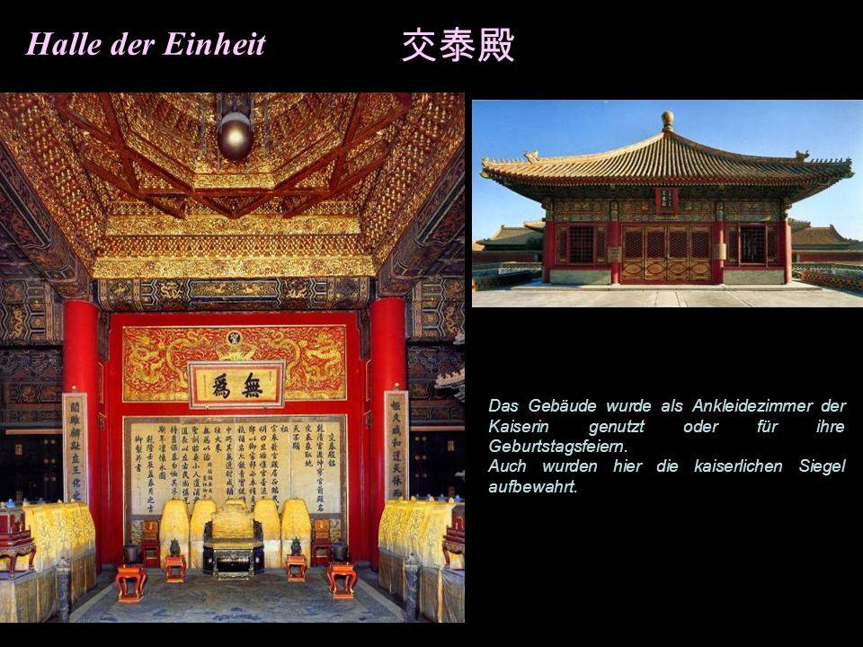 Halle der Einheit 交泰殿. Das Gebäude wurde als Ankleidezimmer der Kaiserin genutzt oder für ihre Geburtstagsfeiern.